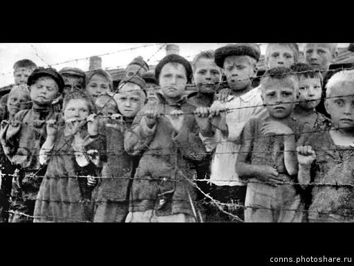 Фото детей жертв концлагерей 40
